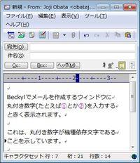 Becky_2