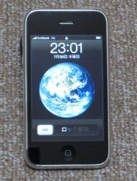 Iphone_3g_16gb