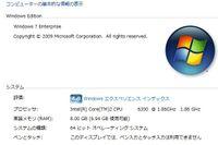 64bit_windows_8gb