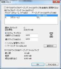 Vertual_memory