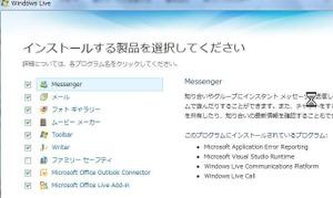 Live_install