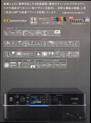 Ep802a
