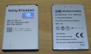 Mugen_battery