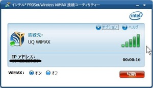 Wimax5_2