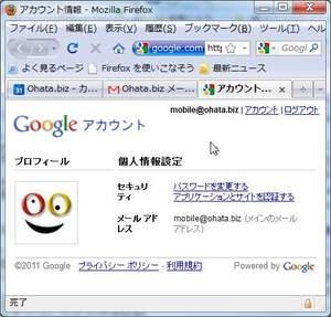 Gmail_password_pc