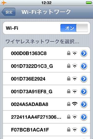 Sipod_touch_wifi