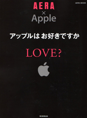 Saera_x_apple