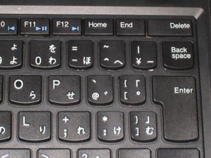 Keyboard_x121e