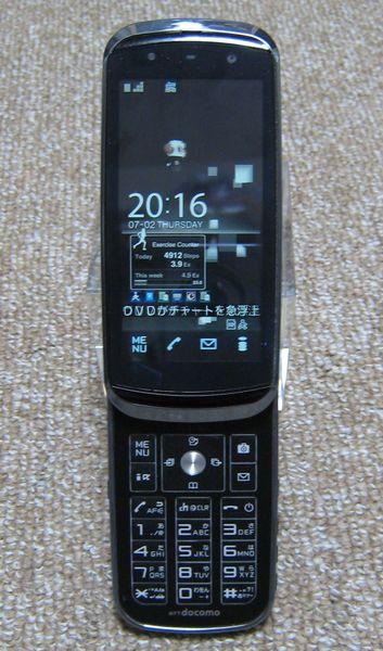 F-09A: yzohataさんちのデジタル...
